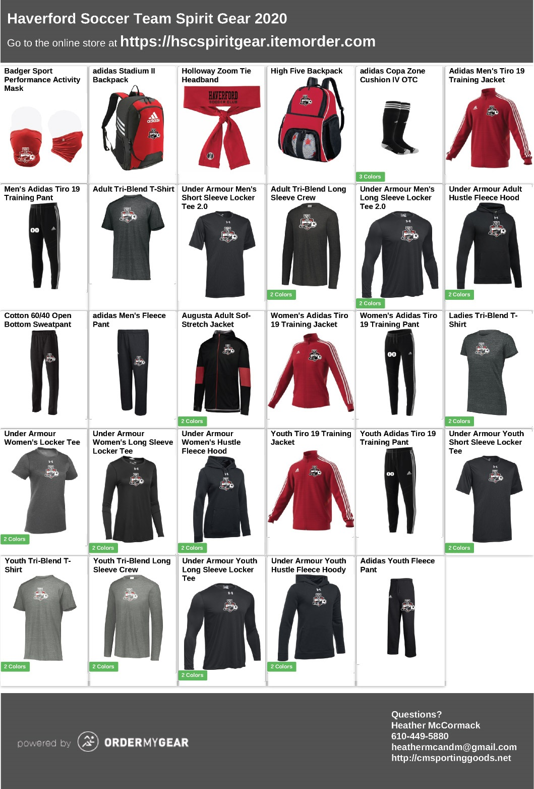 Fall HSC Spirit Shop- order today